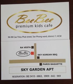 ホーチミン Bee Bee premium kids cafe.JPG