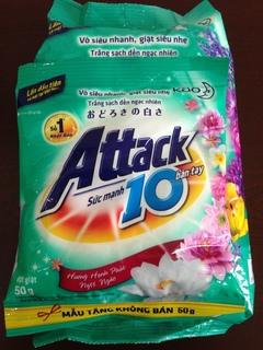 ホーチミンで販売されている花王のアタック.JPG