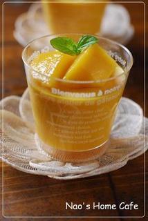mangopurin.jpg