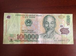 ホーチミン 紙幣 100000VND.JPG