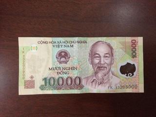 ホーチミン 紙幣 10000VND.JPG