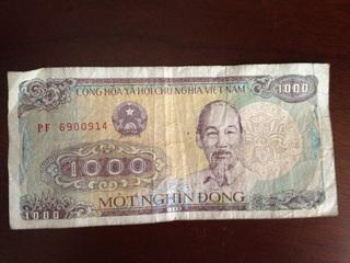ホーチミン 紙幣 1000VND.JPG
