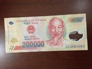 ホーチミン 紙幣 200000VND.JPG