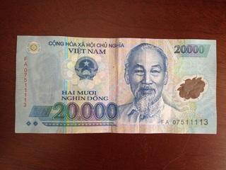ホーチミン 紙幣 20000VND.JPG