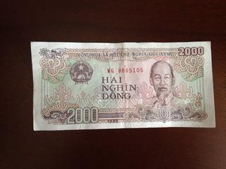 ホーチミン 紙幣 2000VND.JPG