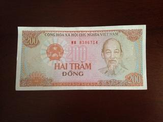 ホーチミン 紙幣 200ドン.JPG