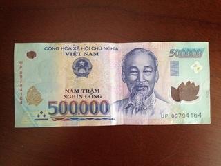 ホーチミン 紙幣 500000VND.JPG