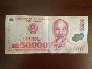ホーチミン 紙幣 50000VND.JPG