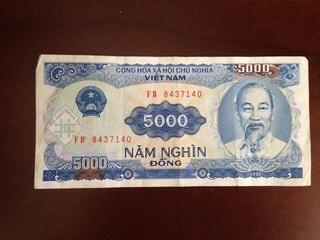 ホーチミン 紙幣 5000VND.JPG