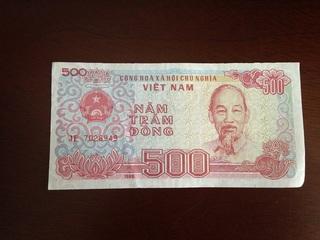 ホーチミン 紙幣 500VND.JPG